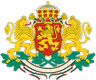 Coat_of_arms_of_Bulgaria.png