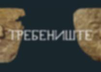 MASKA POSTER za web-namalena.png