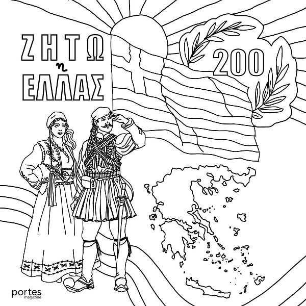 200_Years_Portes_Coloring_Page_White_edi