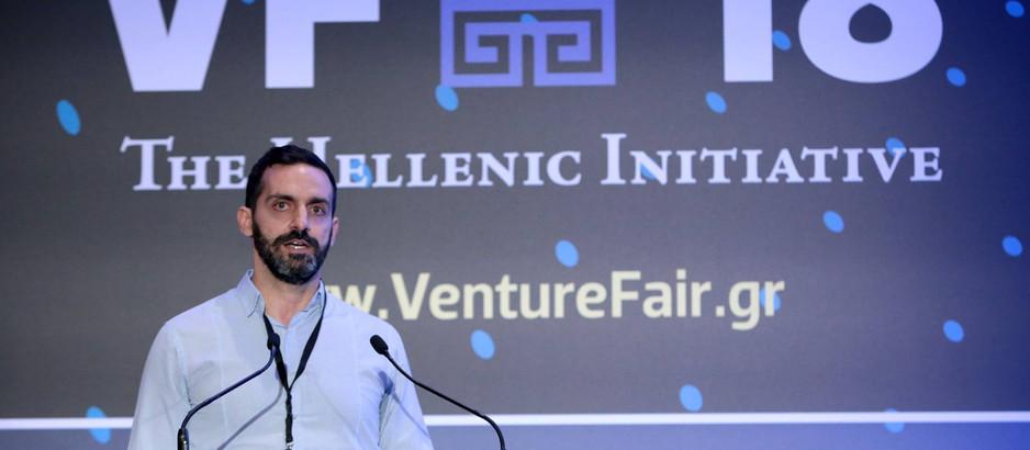 The Hellenic Initiative Venture Fair 
