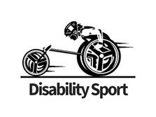 Disability Sport Event