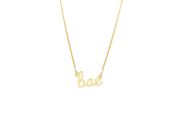 You are my BAE