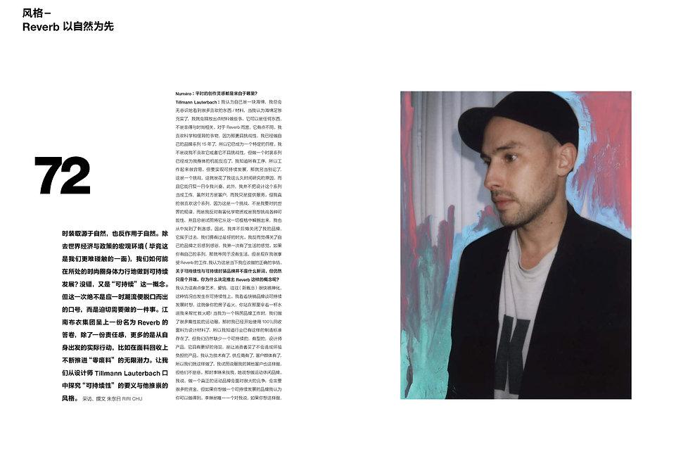 Numeěro_Oct_Tillmann_interview_Page_1.j