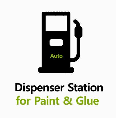 dispenser station logo 복사