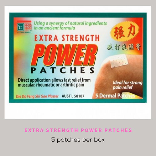 Extra Strength Power Patches