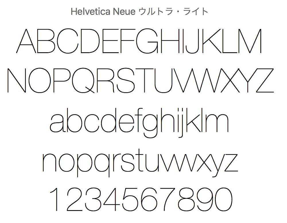 Helvetica Neue ウルトラライト