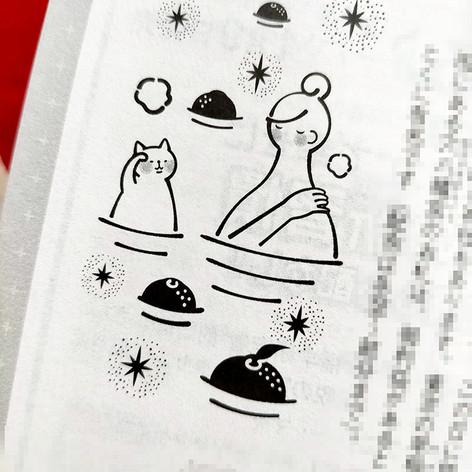 PHPくらしラク~る♪にて連載中「魔法使いの弟子がオススメする今月の願掛け」1月号  