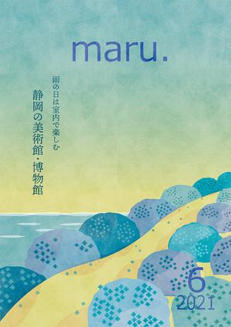 情報誌・雑誌の表紙のモックアップ(6月号)
