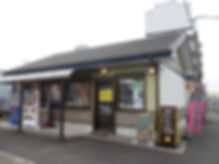 5-1 アプリシェイト店舗.JPG