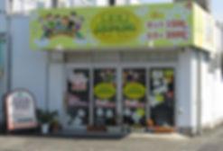 3-1 ハッピーハウス店舗.JPG
