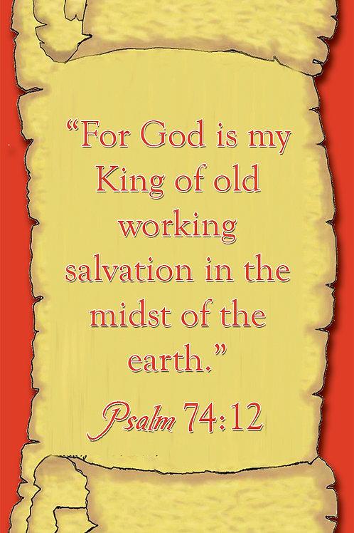 Psalm 74:12