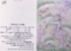 8EB0C732-F11A-4693-A137-76A2074B42C6_1_2