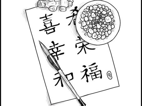 La méd'Chine de l'automne