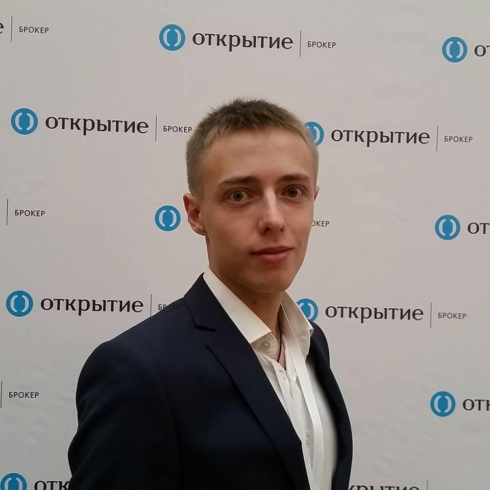 Эмирсалиев Ленур