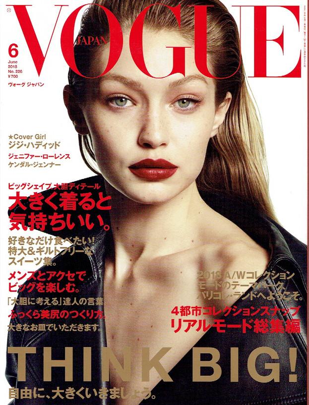 VOGUE JAPAN 6-2018
