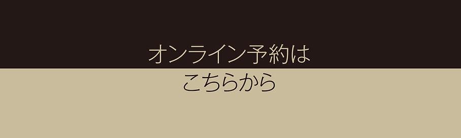 ルームスヘアー_アプリ予約02.jpg