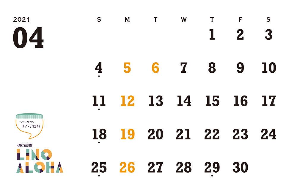 ヘアサロンリノアロハ_2021年4月定休日カレンダー.jpg