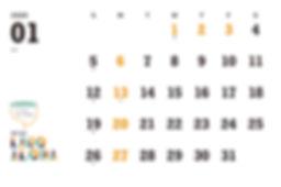 ヘアサロンリノアロハ_2020年1月定休日カレンダー.jpg