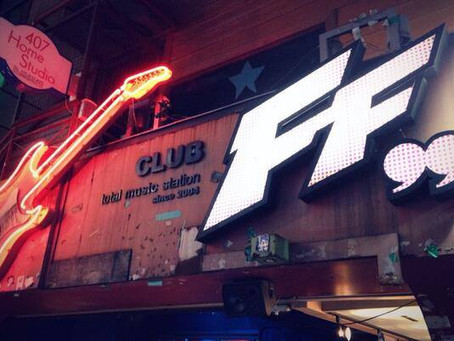Best Clubs of Seoul: CLUB FF
