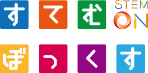 logo_stembox_colour.png