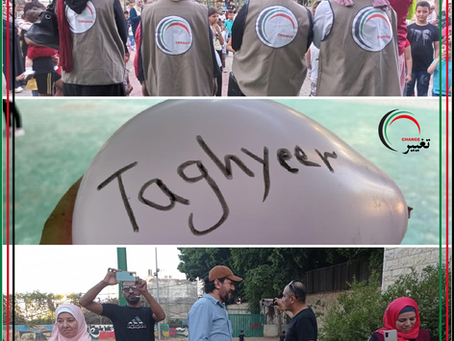 """""""Seeds of Change"""" Initiative in Nablus"""