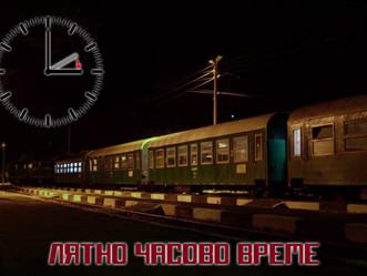 """В неделя влак 16101 """"Вихрен"""" ще се движи с един час закъснение"""