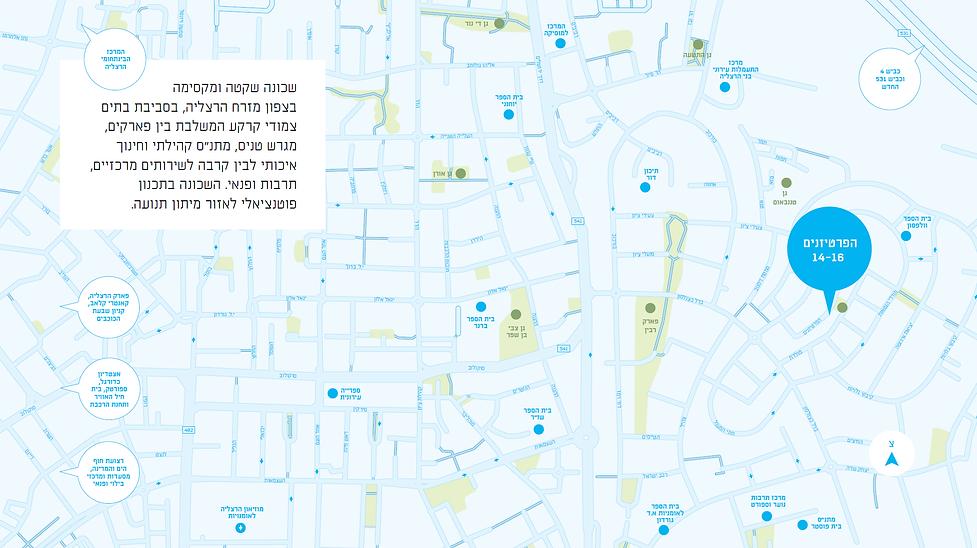 מפה הפרטיזנים 14 16.png
