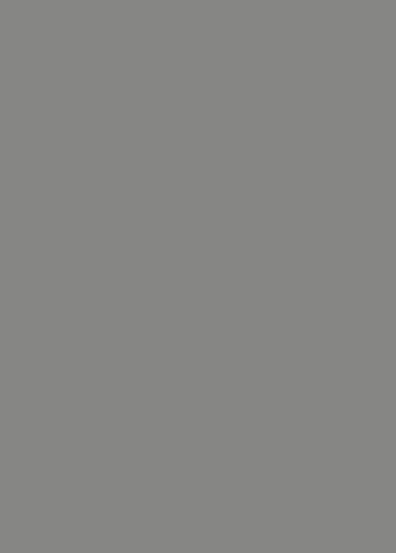Серый пыльный
