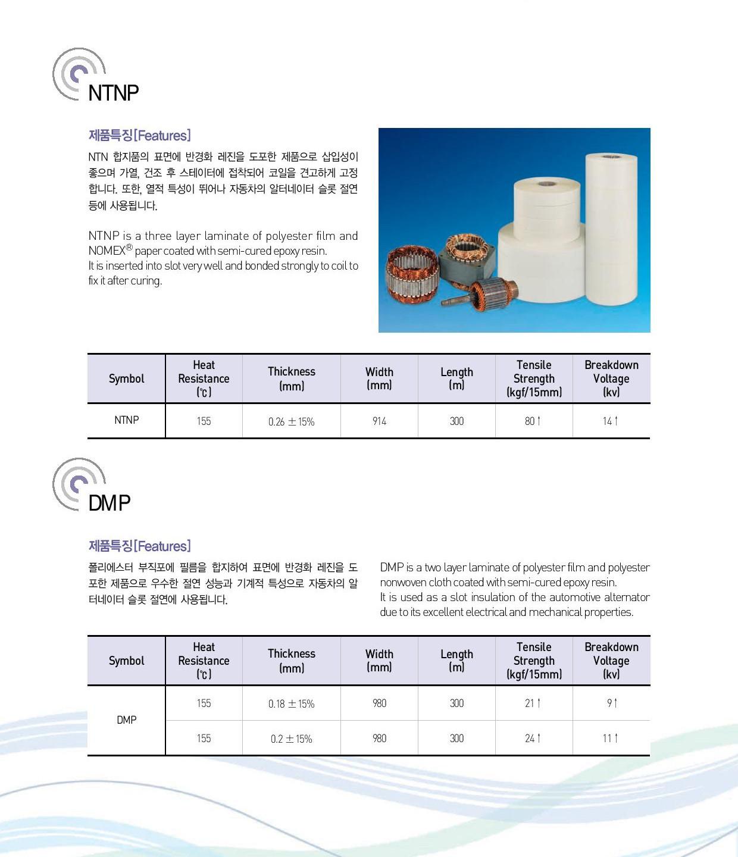 ELECTRICAL INSULATION CATALOG_HEI&AI_Eng
