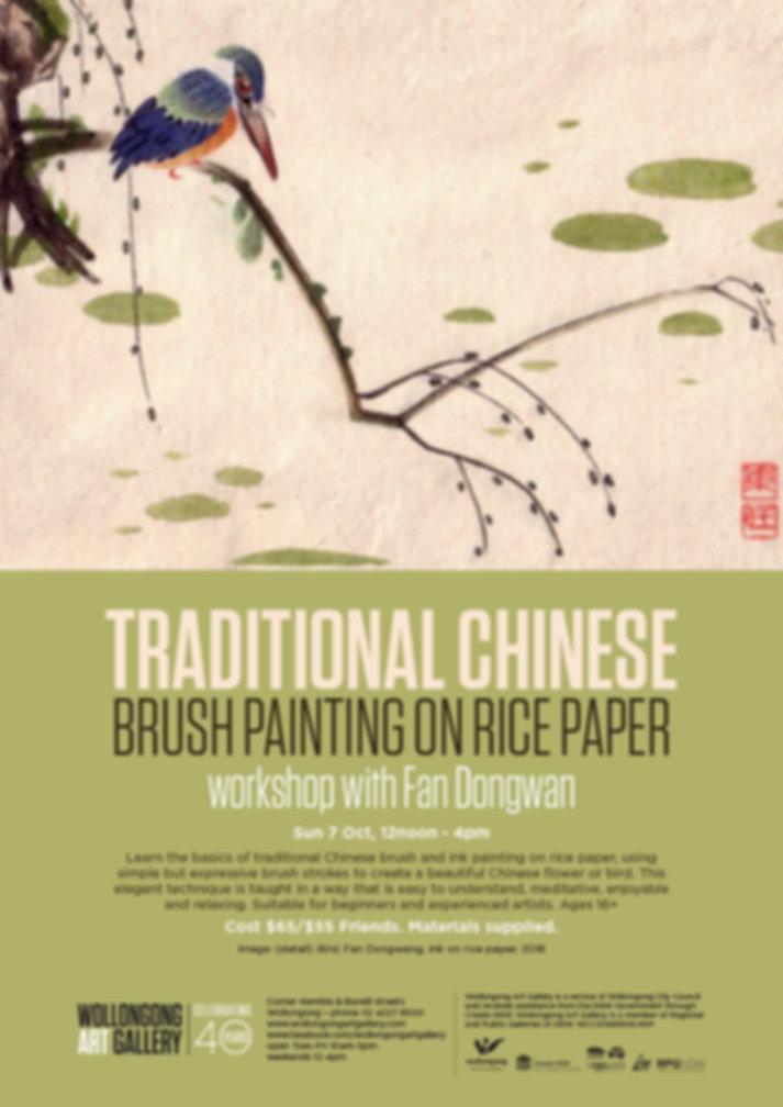 Traditional Chinese Brush Painting.jpg