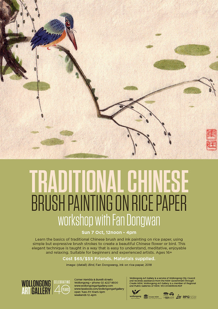 Traditional Chinese Brush Painting.jpg
