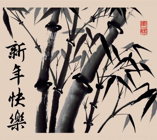 FanDongwang-BambooHappyNewYear