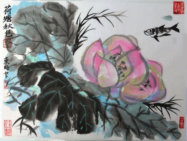 FanDongwang-LotusPondHappyNewYear