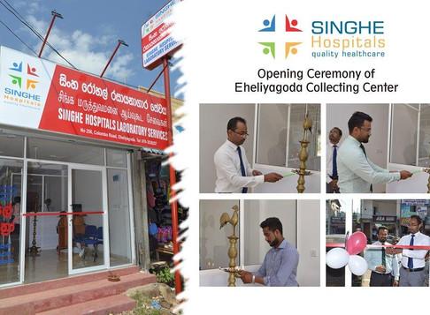 Eheliyagoda Collection Center Opening