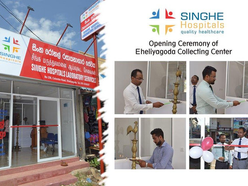 Eheliyagoda Collection Center Opening