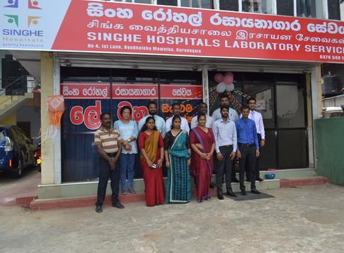 Kurunegala Laboratory Opening