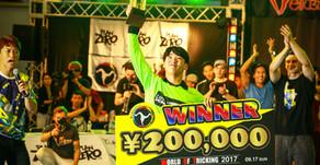 TBJxWOT 2017 世界大会&全日本大会