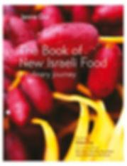 book_of.jpg