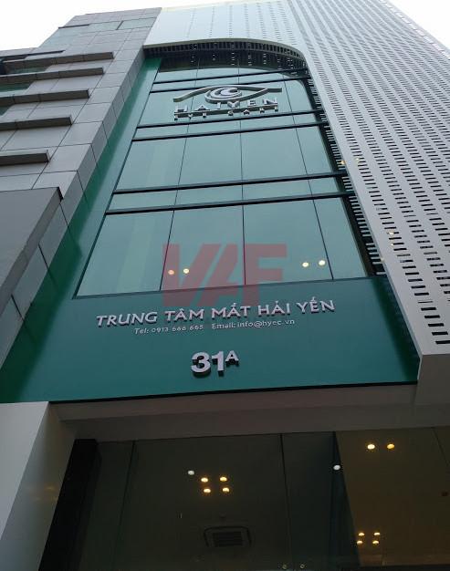 Hai Yen Eye Care