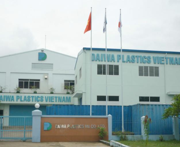 Công ty TNHH Daiwa Plastic (Việt Nam)