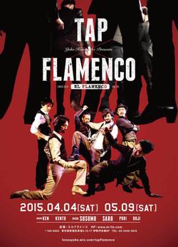TAP × FLAMENCO