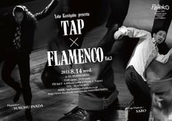 2013.8.14 vol.3 @El Flamenco