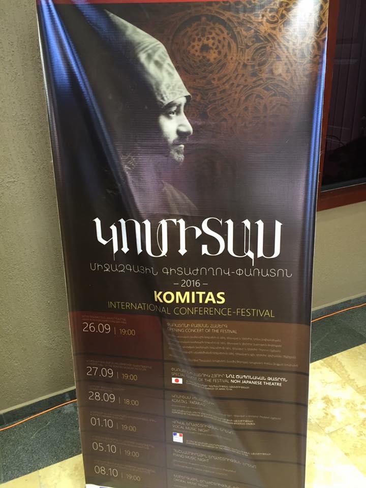 コミタス博物館