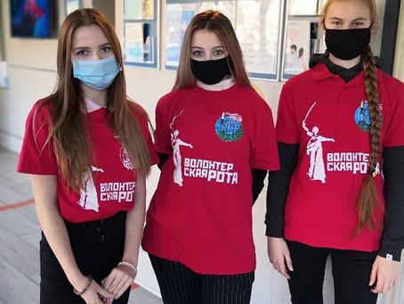Сегодня в Смоленской области завершился донорский марафон!