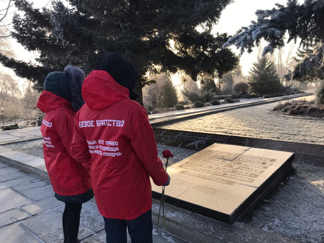 """В День неизвестного солдата """"Волонтерская Рота"""" почтила память безымянных героев возложением цветов"""