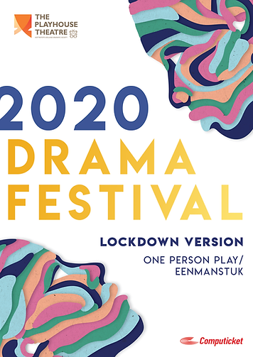 2020 Drama Festival - Lockdown Version