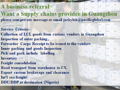 referral - Supply chain need at GZ