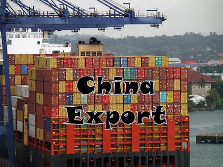 How China export trade in 2020 Q1