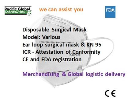 China custom requirements - Medical materials export update 27/4/20