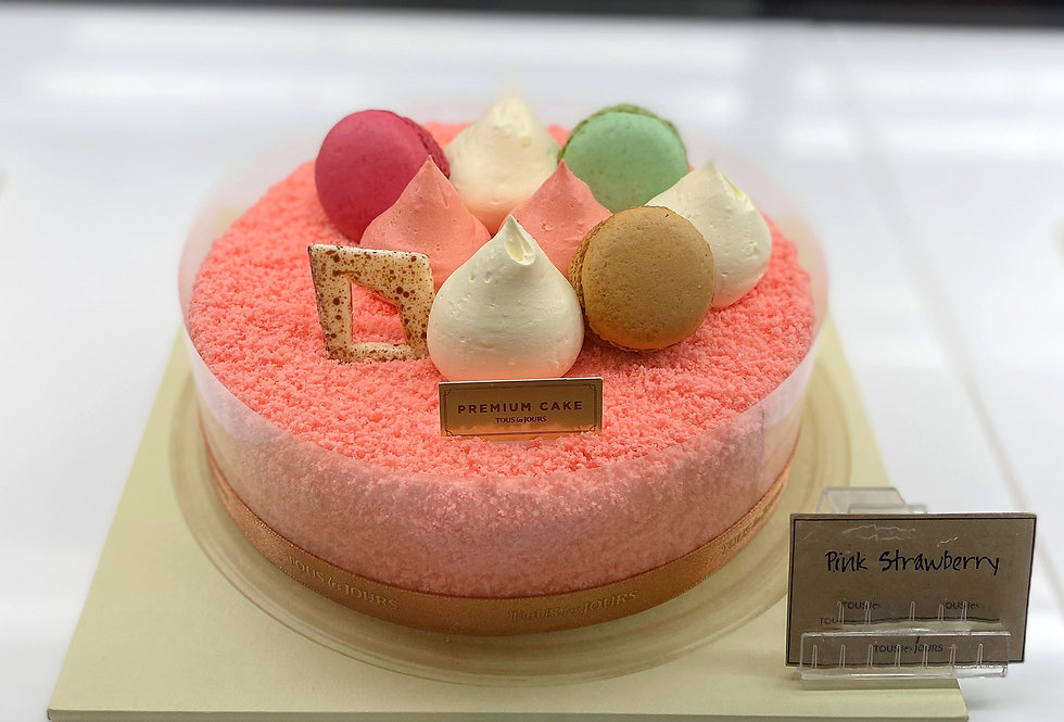Pink Strawberry Cake from Tour les Joures